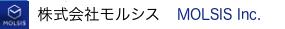 (株)モルシス